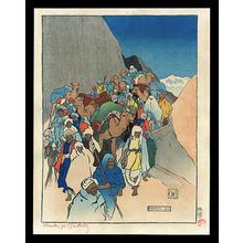 Bartlett Charles: Khyber, 1916 - Japanese Art Open Database