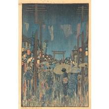 Bartlett Charles: Kobe - Japanese Art Open Database