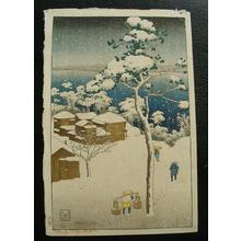 Bartlett Charles: Negishi - Japanese Art Open Database