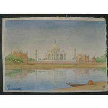 Bartlett Charles: Taj Mahal at Dawn - Japanese Art Open Database