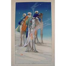 Bertha Lum: Three Wise Men - Japanese Art Open Database