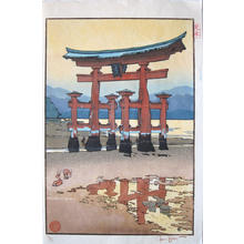 Paul Binnie: The Torii Gate at Miyajima- proof - Japanese Art Open Database