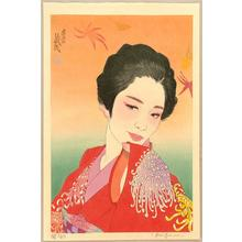 Paul Binnie: Autumn — 秋 - Japanese Art Open Database