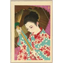 Paul Binnie: Haru- Spring - Japanese Art Open Database