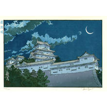 Paul Binnie: Himeji Castle - Japanese Art Open Database