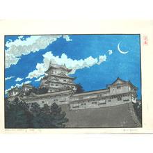 Paul Binnie: Himeji Castle- proof - Japanese Art Open Database