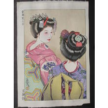 Paul Binnie: Kyu Maiko - Japanese Art Open Database