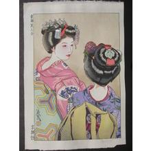 Paul Binnie: Kyu Maiko - Japanese Art Open Database
