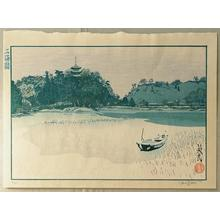 Paul Binnie: Sankeien Gardens — 三渓園 - Japanese Art Open Database