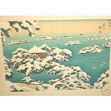 Bisen Fukuda: Matsushima Snow - Japanese Art Open Database