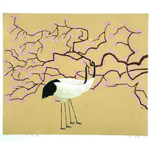 Boyi Hao: Almond Flower and Cranes - Japanese Art Open Database