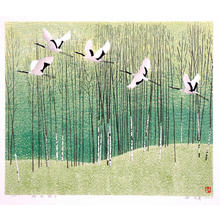 Boyi Hao: Birch Wood-Cranes Hometown - Japanese Art Open Database