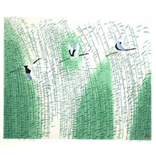 Boyi Hao: Cold Summer of the Marsh - Japanese Art Open Database