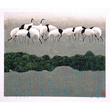 Boyi Hao: Early Spring of the Old Marsh - Japanese Art Open Database