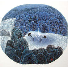 Boyi Hao: Early Winter in the Forest - Japanese Art Open Database