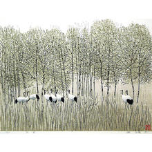 Boyi Hao: Garden in the Fall - Japanese Art Open Database