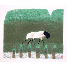 Boyi Hao: In the Deep of Green Wood - Japanese Art Open Database