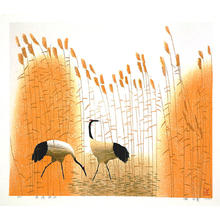 Boyi Hao: In the Deep of the Marsh - Japanese Art Open Database