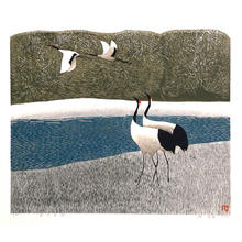 Boyi Hao: Late Coming Spring of the Border Area - Japanese Art Open Database