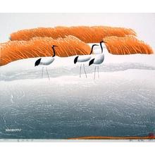 Boyi Hao: Light Snow in Bulrush Field - Japanese Art Open Database