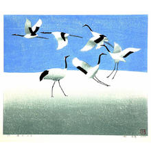 Boyi Hao: March of the North of the Great Wall - Japanese Art Open Database
