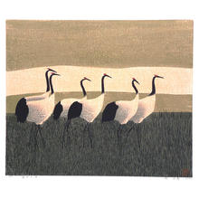 Boyi Hao: Marsh under the Sunset - Japanese Art Open Database