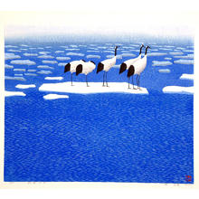 Boyi Hao: On the Songhua River - Japanese Art Open Database