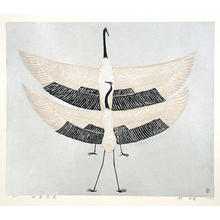 Boyi Hao: Two Lotus in the Sky - Japanese Art Open Database