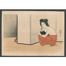 Capelari Fritz: Nude Woman Holding a Black Cat - Japanese Art Open Database