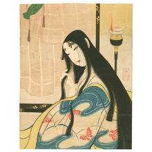 Chigusa Kotani: Lady in Heian Court- Litho - Japanese Art Open Database
