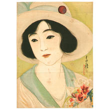 Chigusa Kotani: Lady in modern dress in Taisho era - Japanese Art Open Database