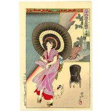 豊原周延: 14- Woman walking in the rain, looking at a rickshaw - Japanese Art Open Database