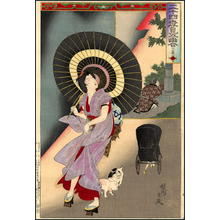 Toyohara Chikanobu: 14- Woman walking in the rain, looking at a rickshaw - Japanese Art Open Database