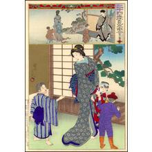 豊原周延: 4- Minziqian - Binshiken Yields to His Step-Brothers - Japanese Art Open Database