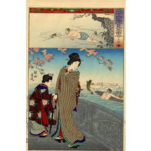 Toyohara Chikanobu: A mother and daughter watch a fisherman with a leaping Carp - Japanese Art Open Database