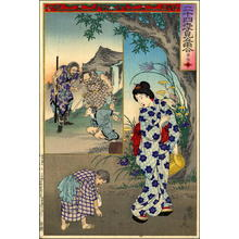 Toyohara Chikanobu: Bijin and Child - Japanese Art Open Database