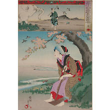 Toyohara Chikanobu: Shun - Japanese Art Open Database