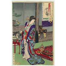 豊原周延: 4- Matsuyama 8 - Japanese Art Open Database