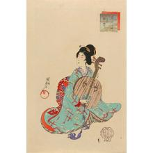 豊原周延: Gekkin (Moon guitar) - Japanese Art Open Database