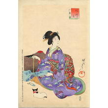 Toyohara Chikanobu: Saiho (sewing) - Japanese Art Open Database