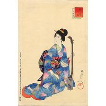 豊原周延: Shamisen (Three string guitar) - Japanese Art Open Database