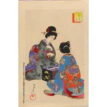 豊原周延: Sugoroku game - Japanese Art Open Database
