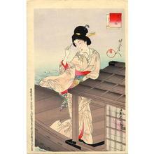 豊原周延: Boating - Japanese Art Open Database