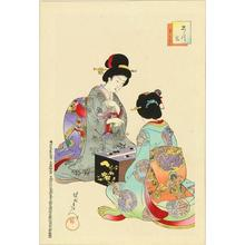 Toyohara Chikanobu: Dice Game — すごろく - Japanese Art Open Database