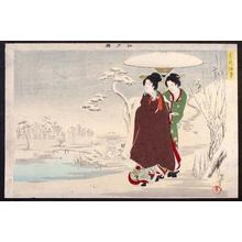 Toyohara Chikanobu: Garden in Winter - Japanese Art Open Database