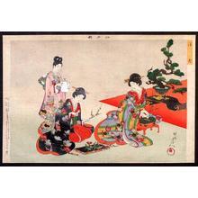 Toyohara Chikanobu: Ikebana - Japanese Art Open Database
