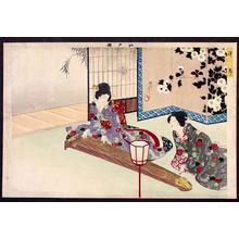 Toyohara Chikanobu: Koto - Japanese Art Open Database