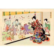 豊原周延: New Years Day - Japanese Art Open Database