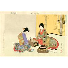 Toyohara Chikanobu: Playing a game - Japanese Art Open Database