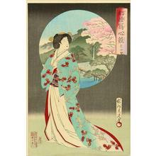 Toyohara Chikanobu: Arashiyama — 嵐山 - Japanese Art Open Database